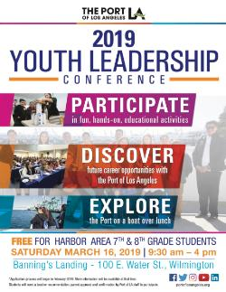 2019 Port of Los Angeles Youth Leadership Conference - March